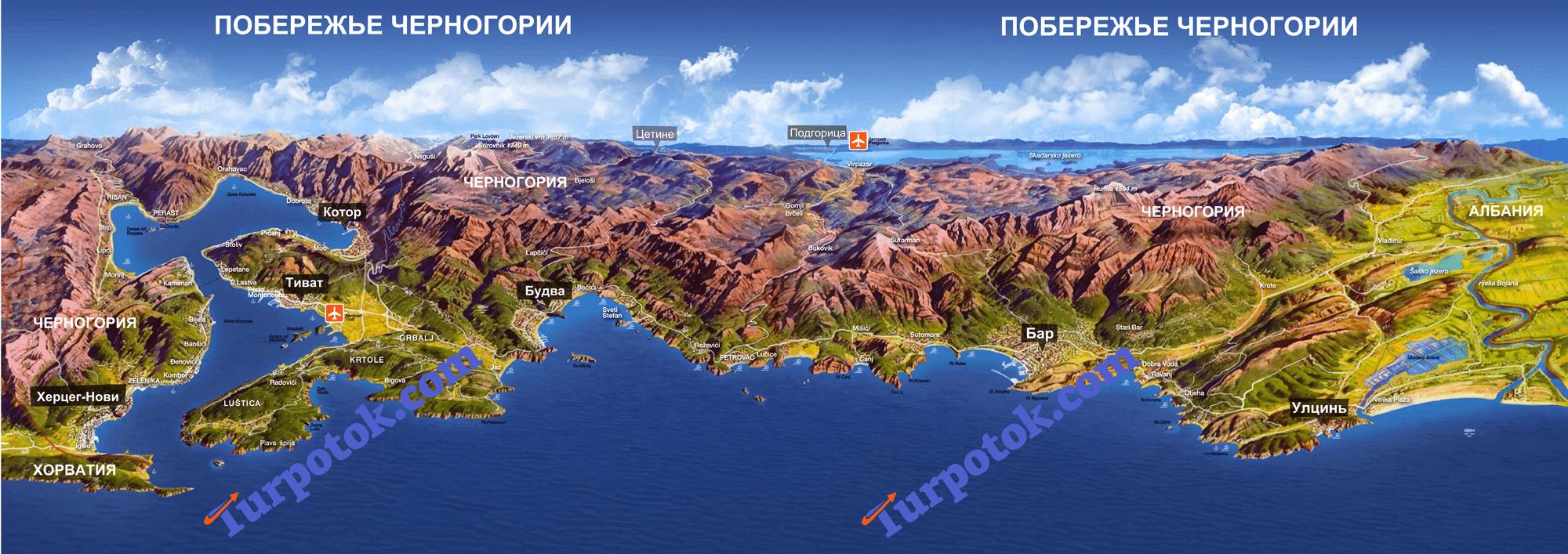 Курортные города Черногории на карте