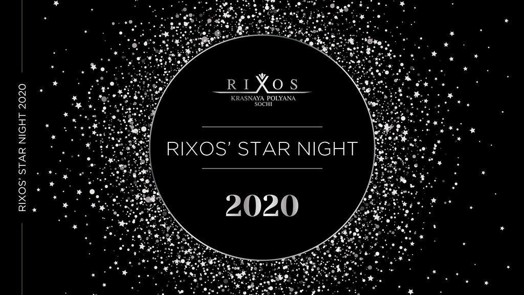 Афиша Rixos' Star Night 2020