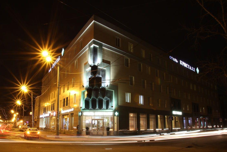 Фото отеля Кристалл в Казани