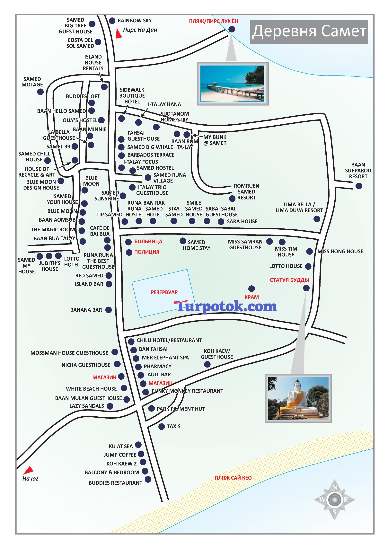 Карта центра острова Самет