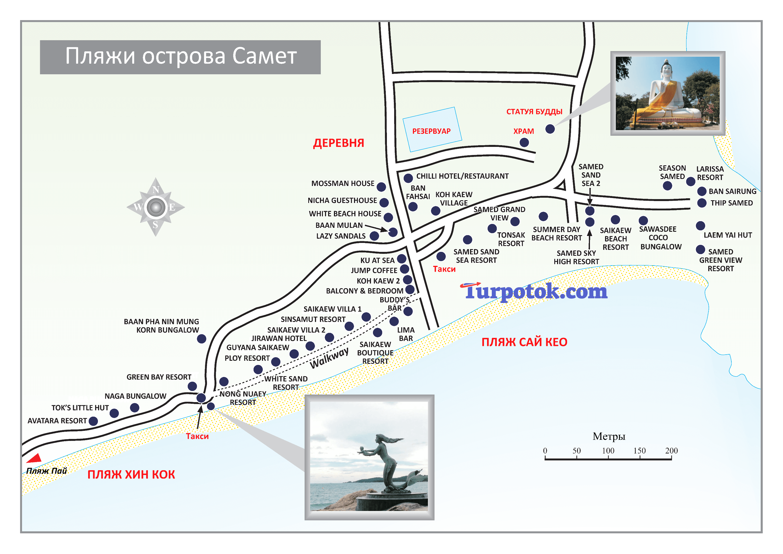 Схема пляжей Сай Кео и Хин Кок на острове Самет