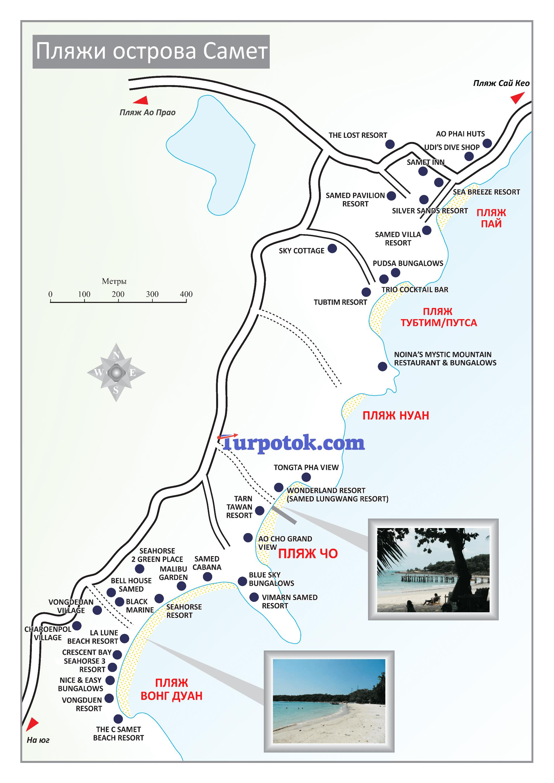 Схема восточного берега острова Самет