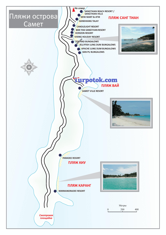 Карта южной части острова Самет