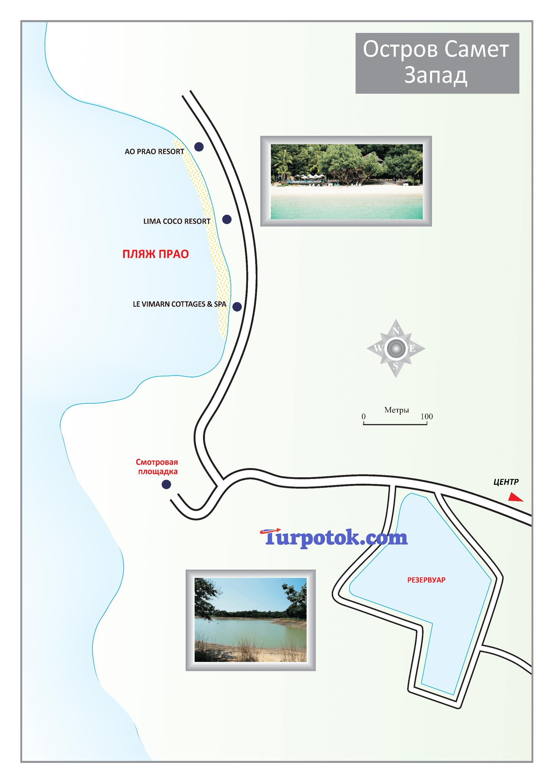 Карта западного берега острова Самет