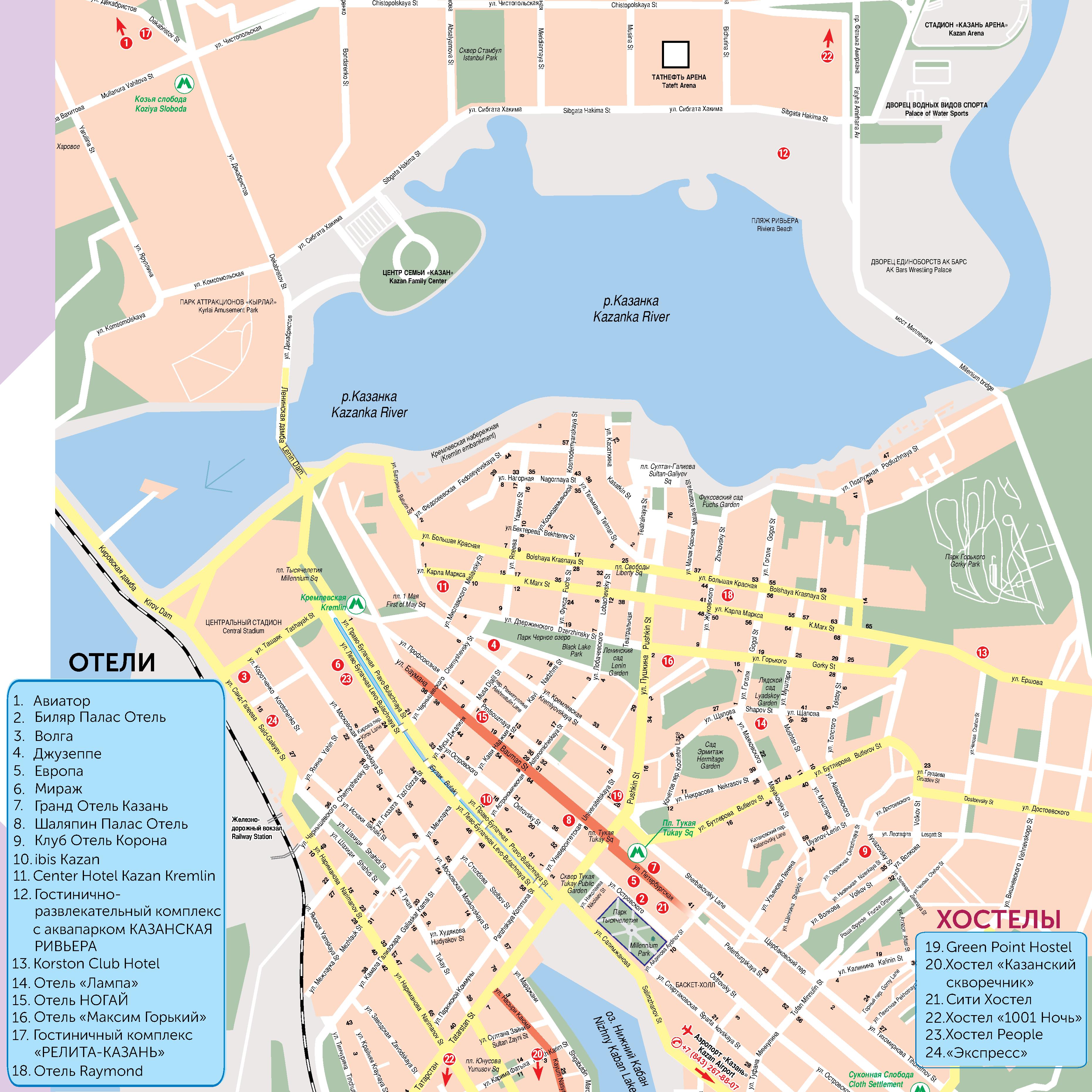 "Карта ""Гостиницы Казани"""