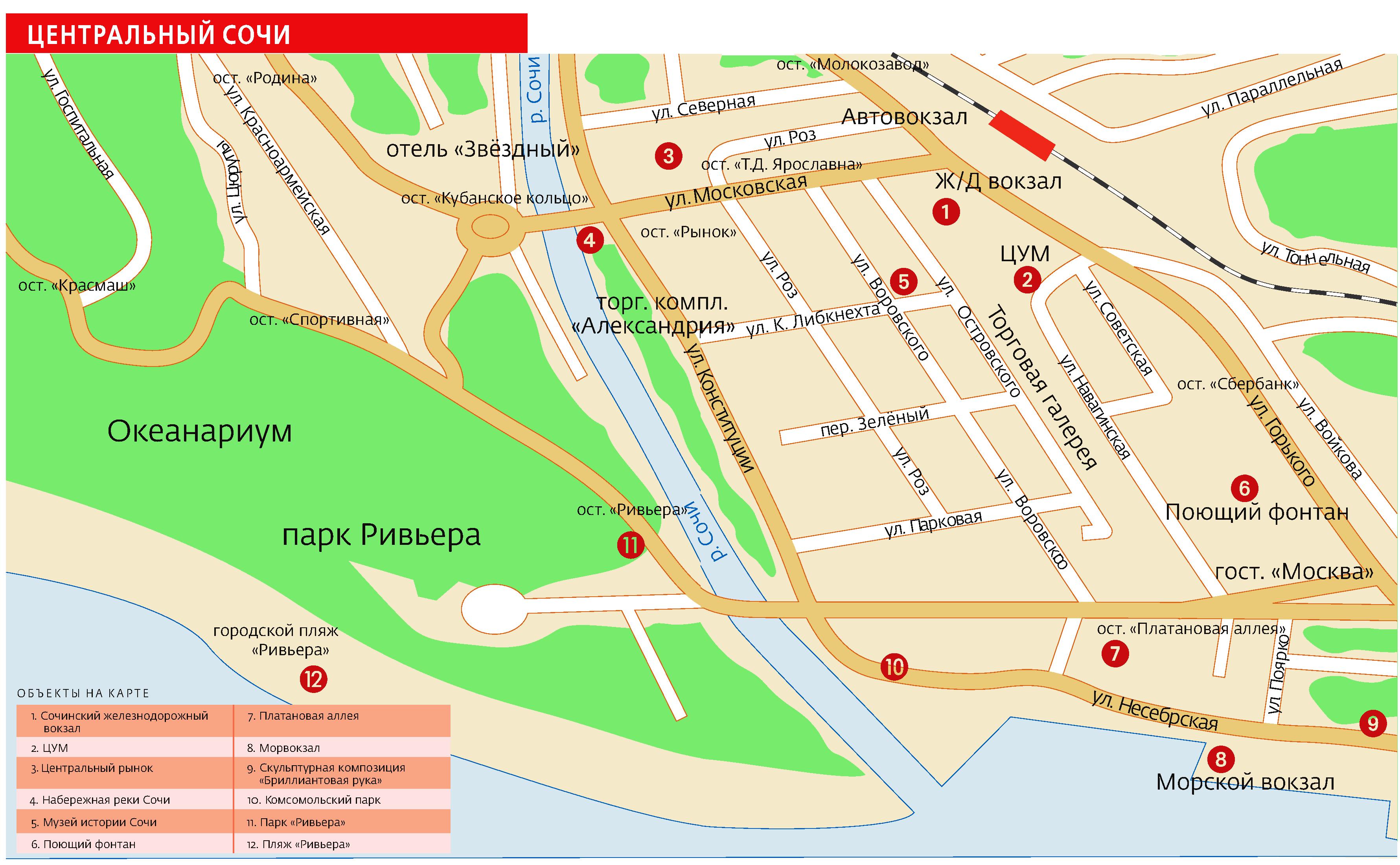 Схема Сочи с маршрутами для пеших прогулок