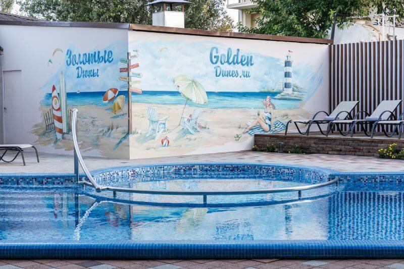Фото бассейна в отеле «Дюны золотые»