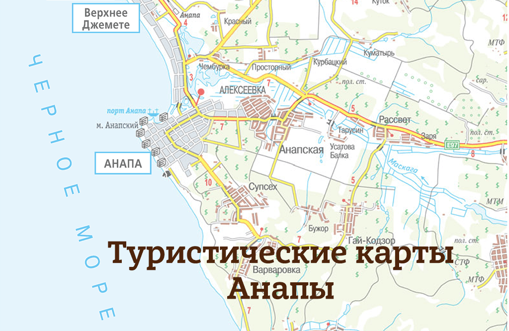Карты Анапы с отелями и достопримечательностями