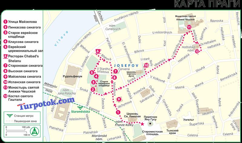 Карта еврейского квартала в Праге