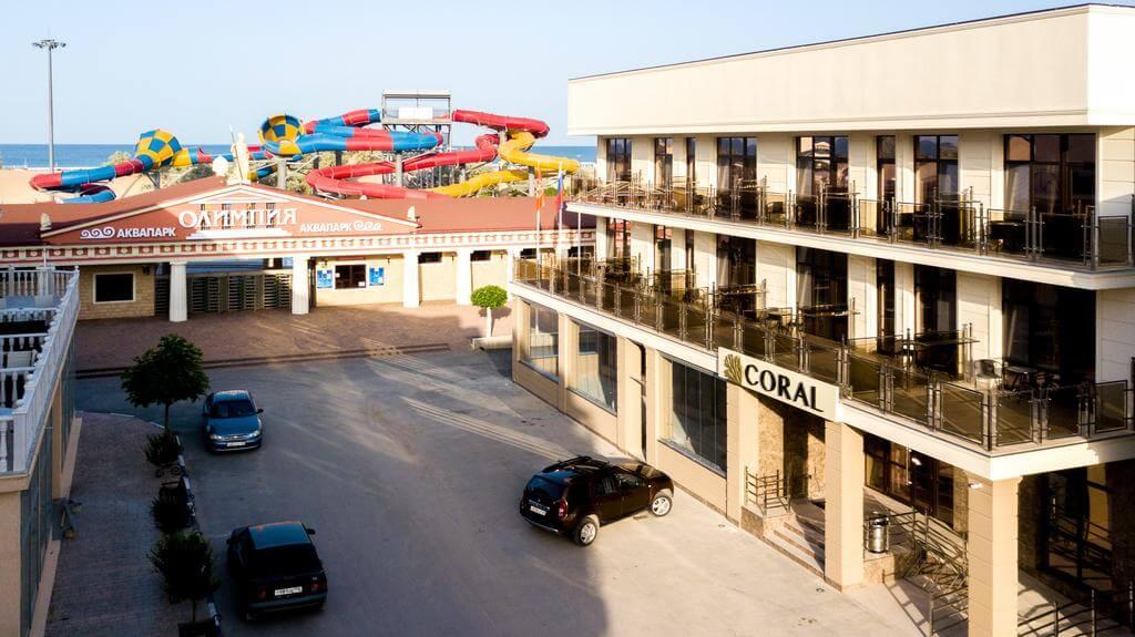 Фотография гостиницы Coral