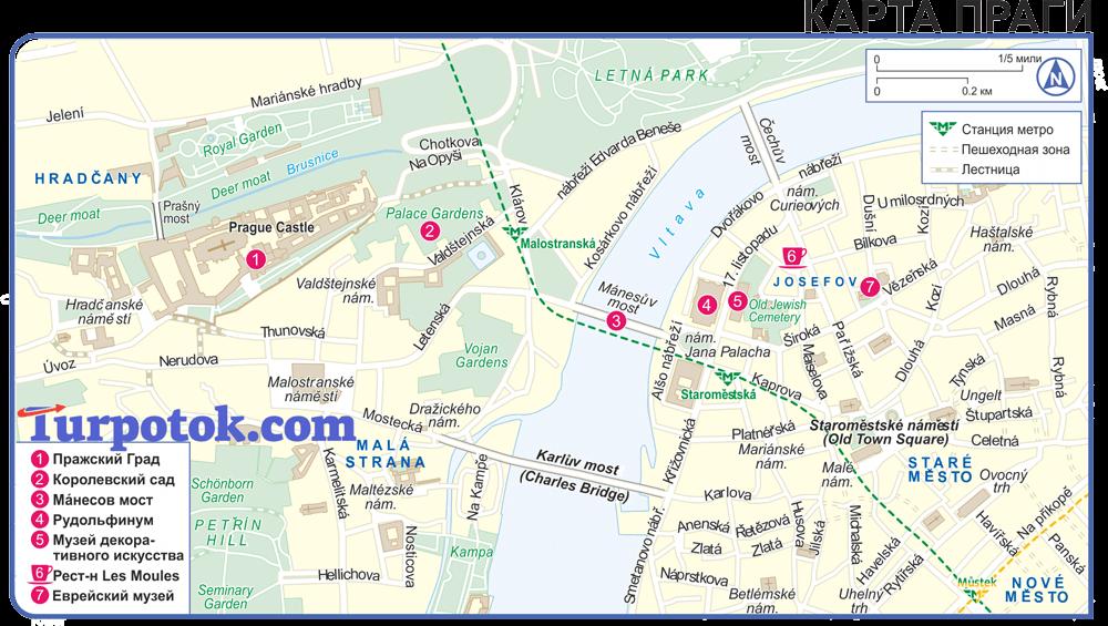 Карта пешеходного маршрута по Праге