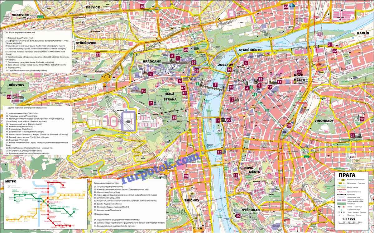Карта Праги с достопримечательностями