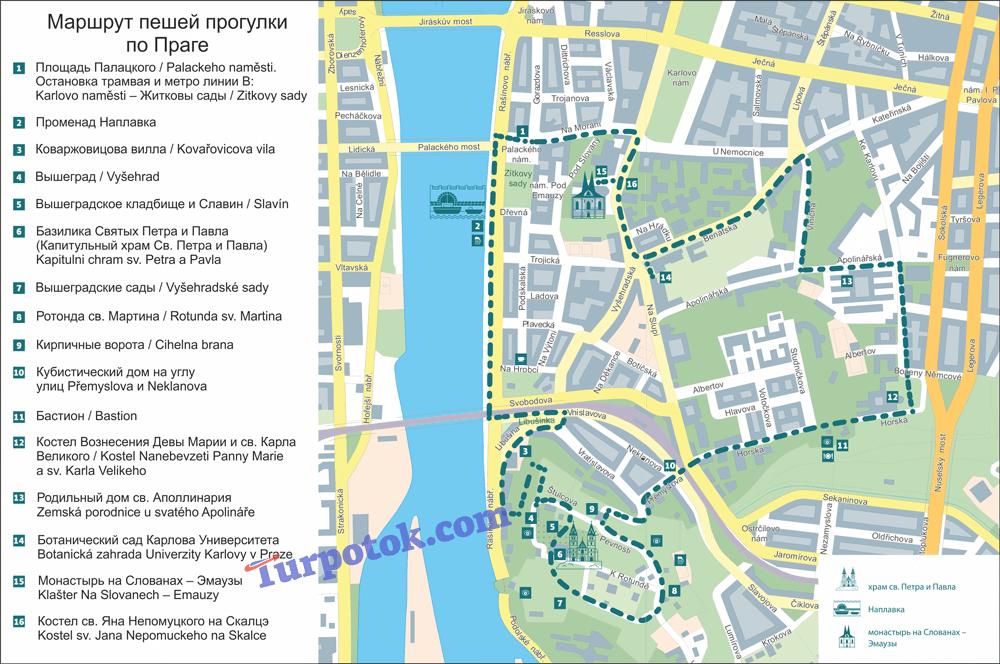 Достопримечательности района Прага 2
