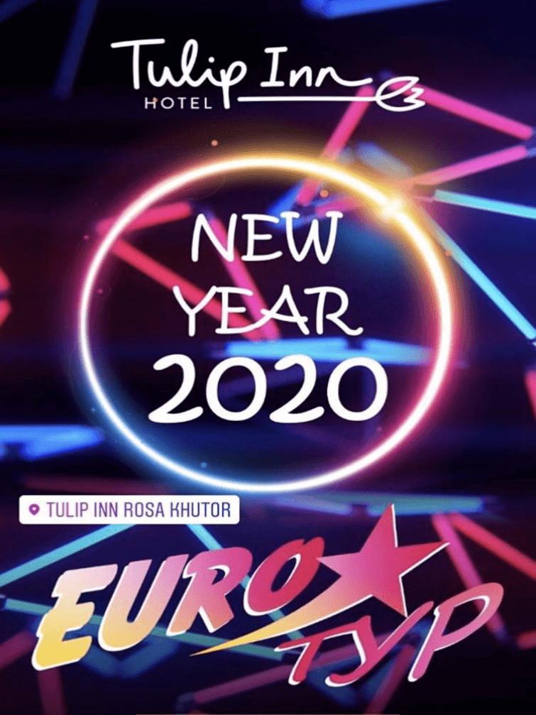 Новогодняя шоу-программа в отеле Tulip Inn Rosa Khutor