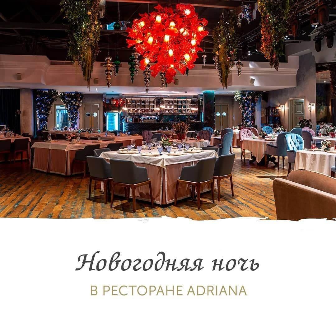 Новый год 2020 в отеле Luciano Spa