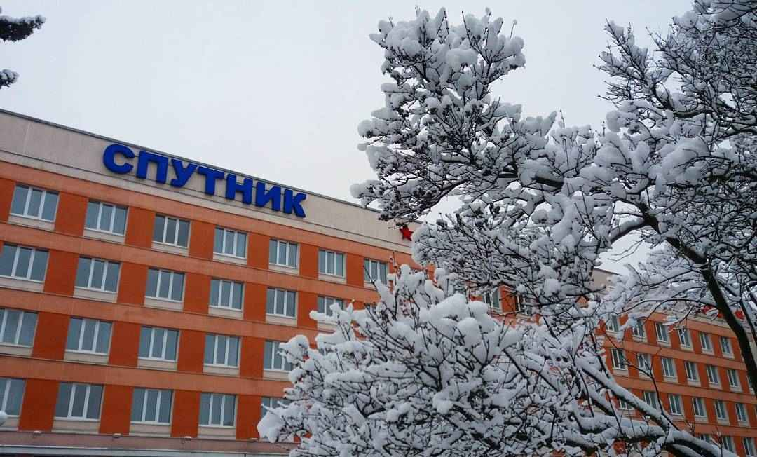 """Фото гостиницы """"Спутник"""" в Минске"""