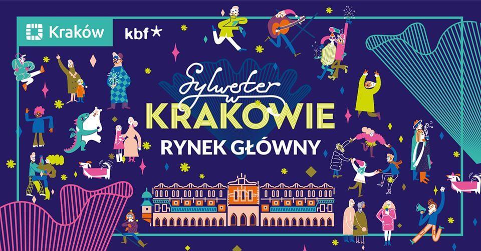 Новогодняя афиша, праздник на Главной площади Кракова