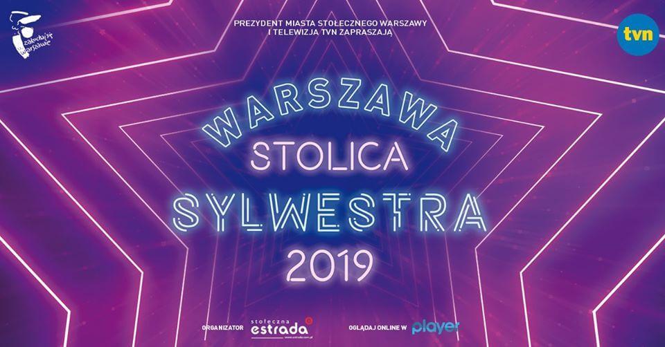 Афиша новогоднего мероприятия в Варшаве