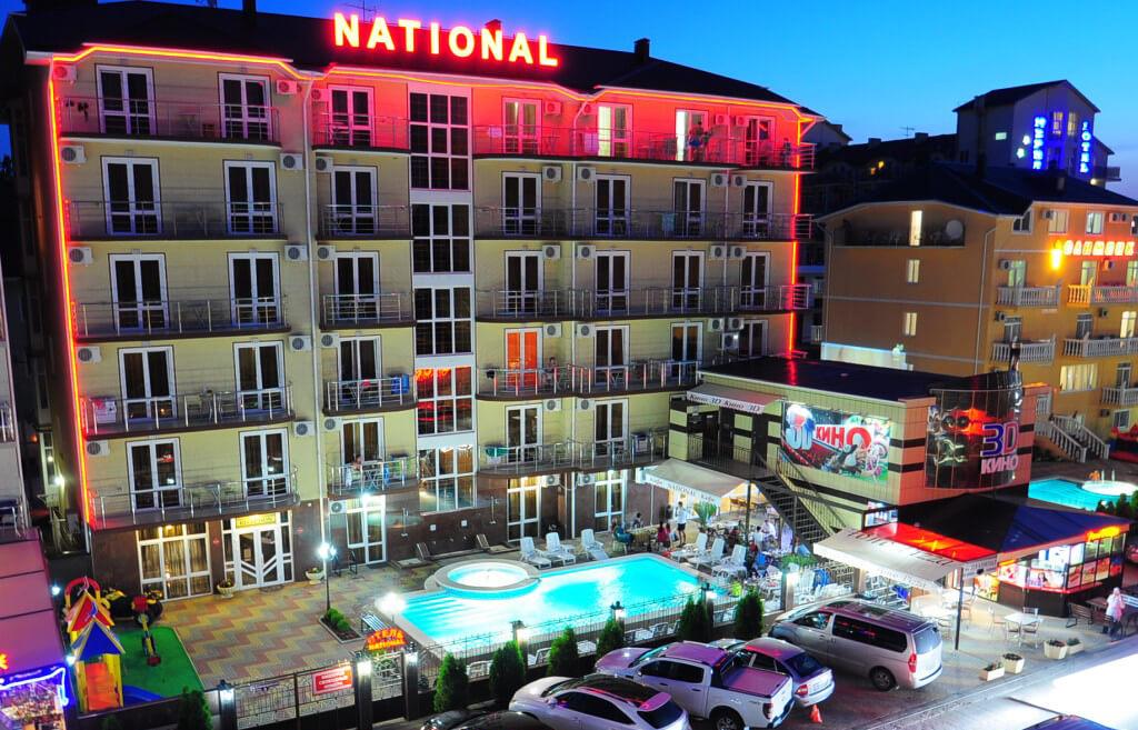 Фото отеля National в Витязево