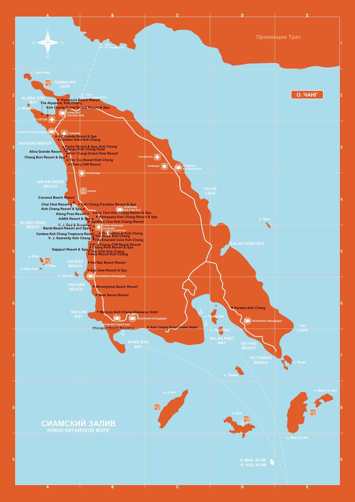 Карта-схема Ко Чанга с отелями и пляжами