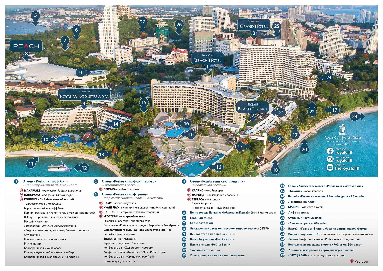 Карта отеля Cliff Hotel Pattaya