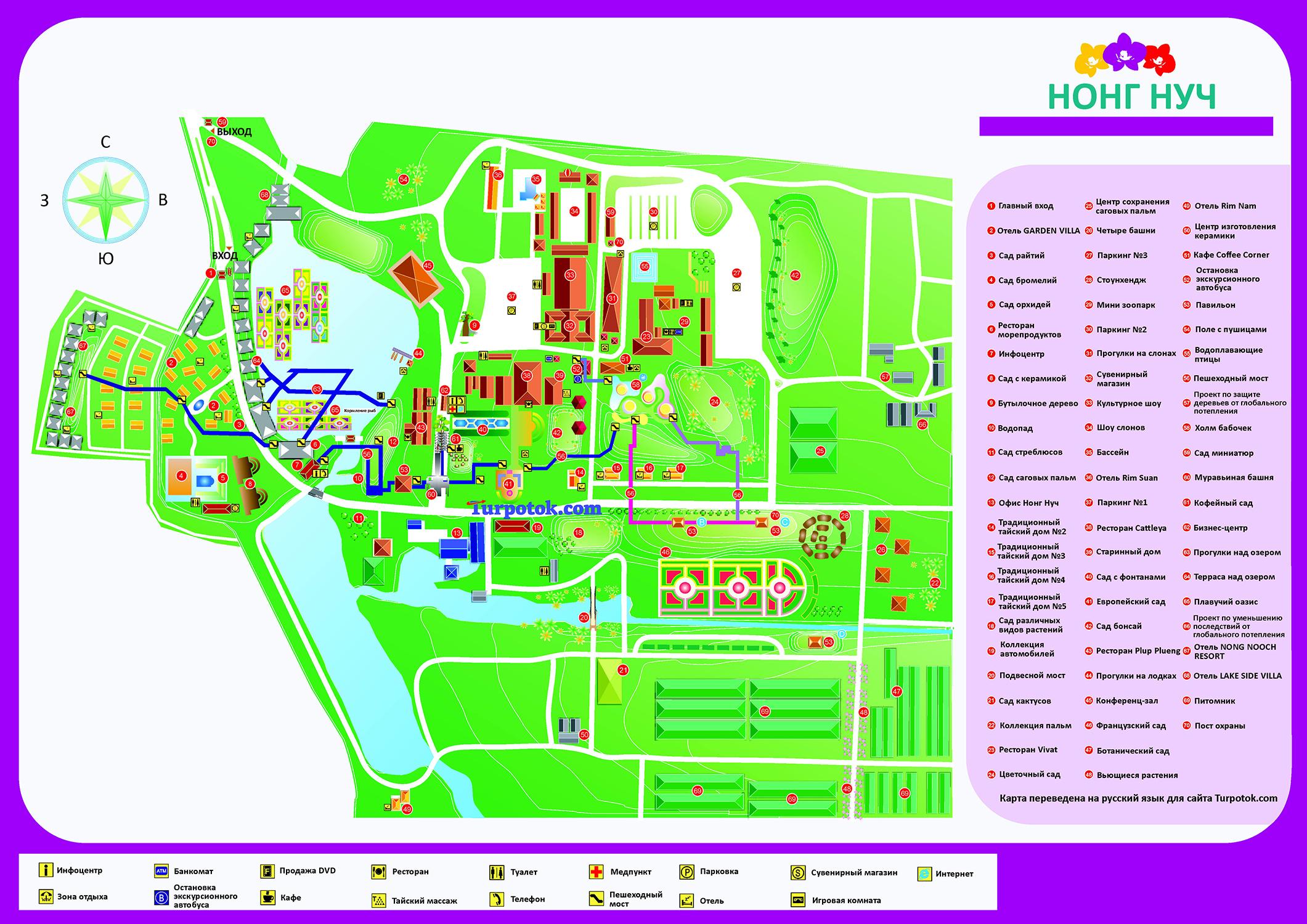 Карта сада Нонг Нуч (Паттайя) на русском языке