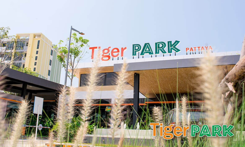 Вывеска Tiger Park