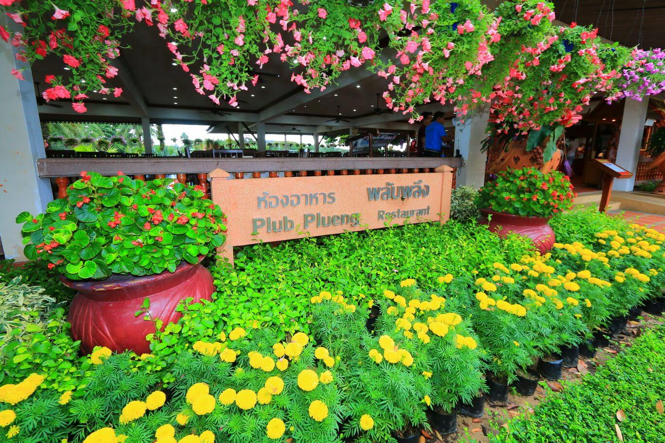 Фото ресторана Plup Plueng в саду Нонг Нуч (Паттайя)