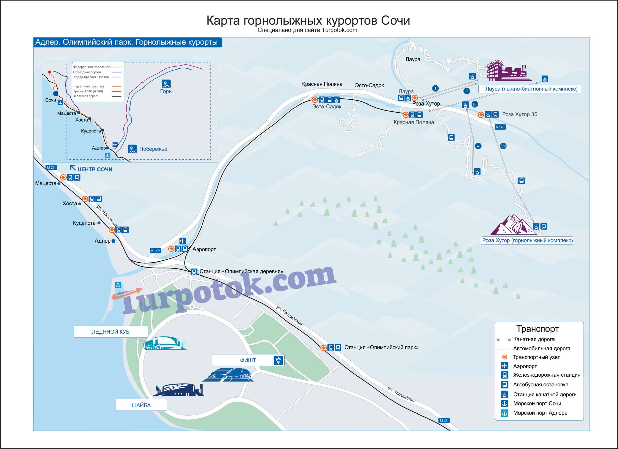 Карта курортов: Красная Поляна, Эсто-Садок, Лаура, Роза Хутор