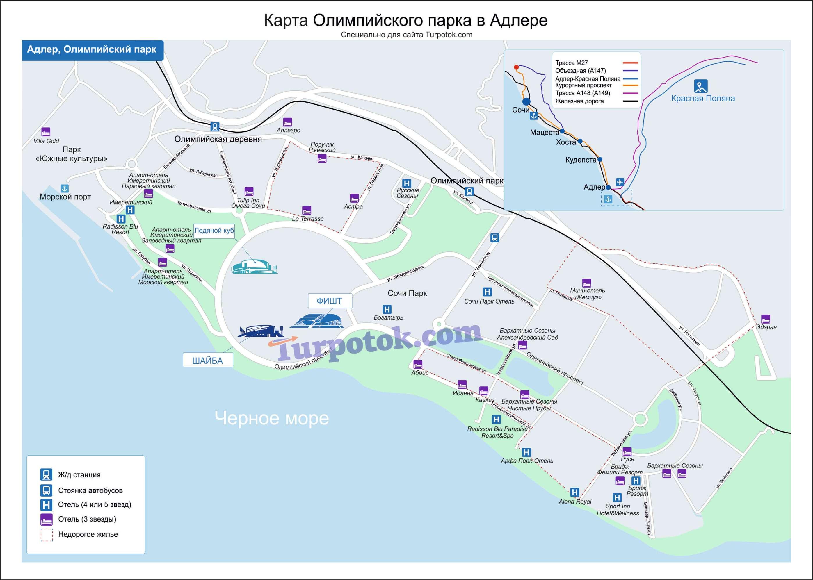 Карта Олимпийских объектов в Адлере