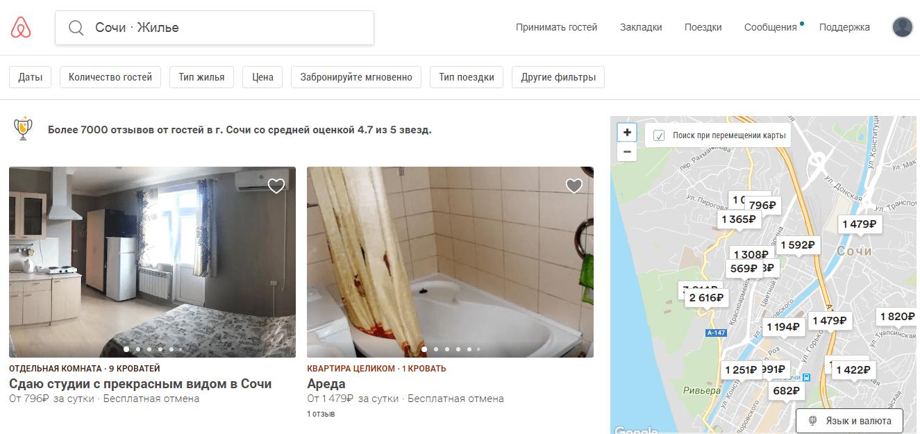 airbnb.ru
