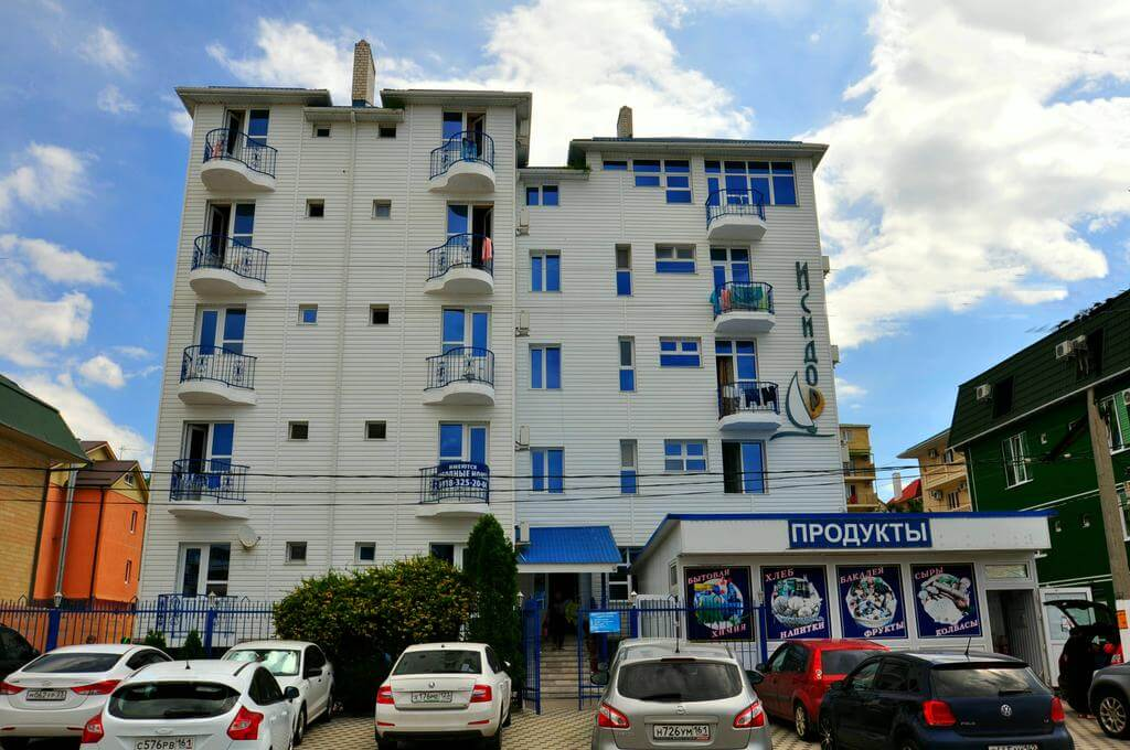 «Исидор» - олинклюзив отель в Витязево