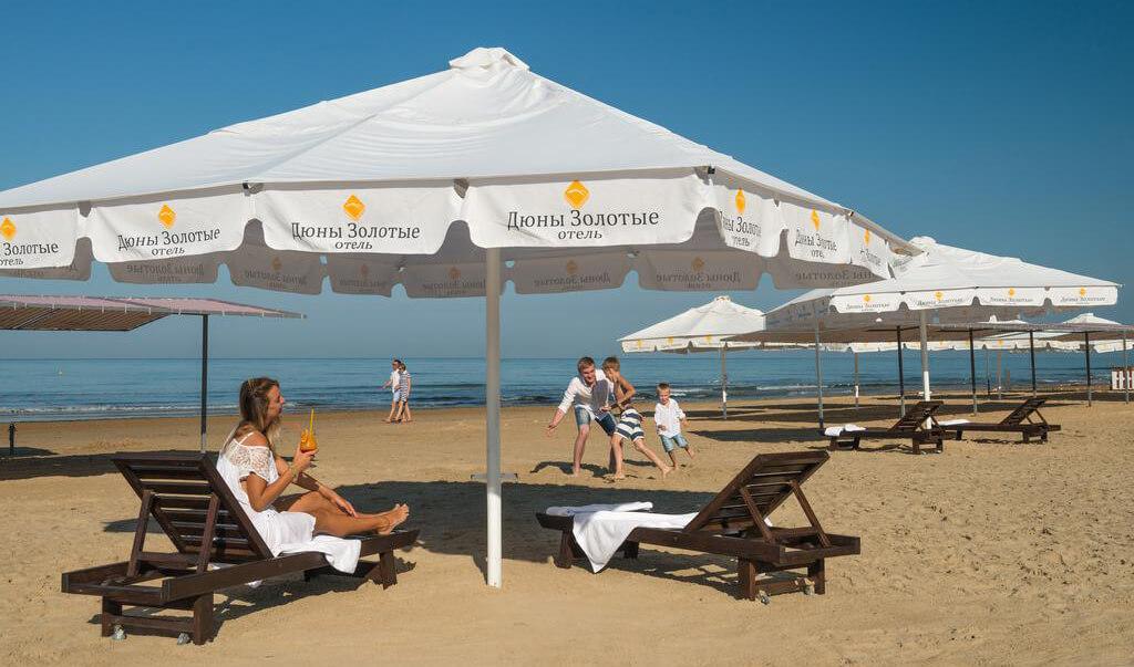 Фото пляжа отеля «Дюны Золотые»