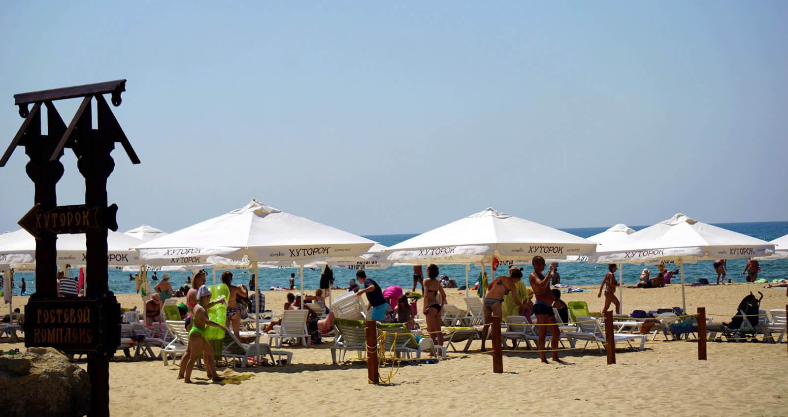 Фото пляжа отеля «Хуторок резорт»