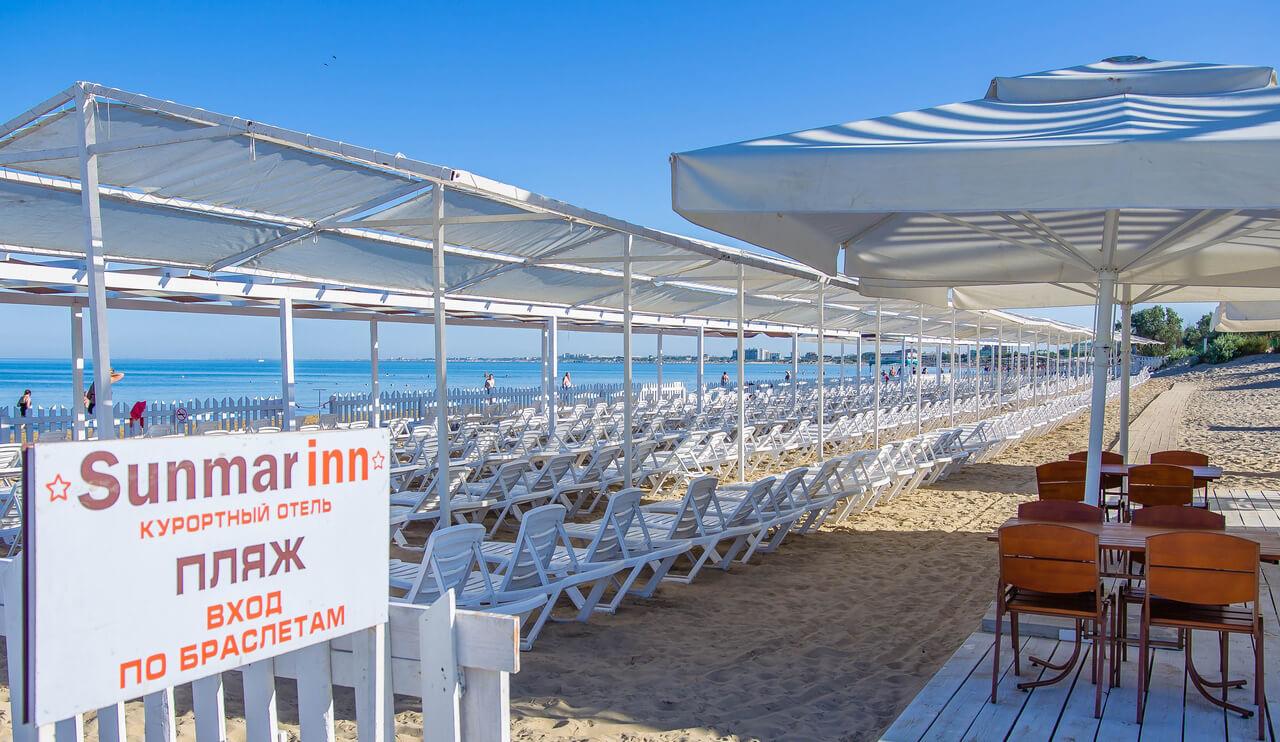 Sunmarinn – олинклюзив отель в Анапе с отличным частным пляжем