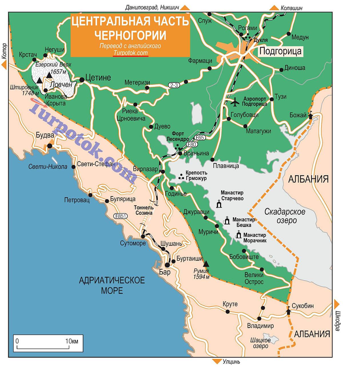 Карта центральной Черногории