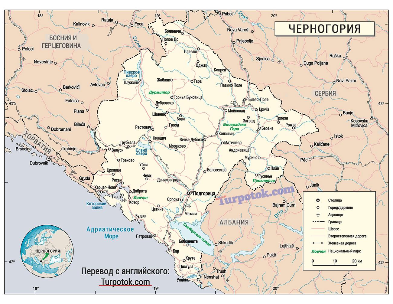 karta-chernogorii-na-russkom_2