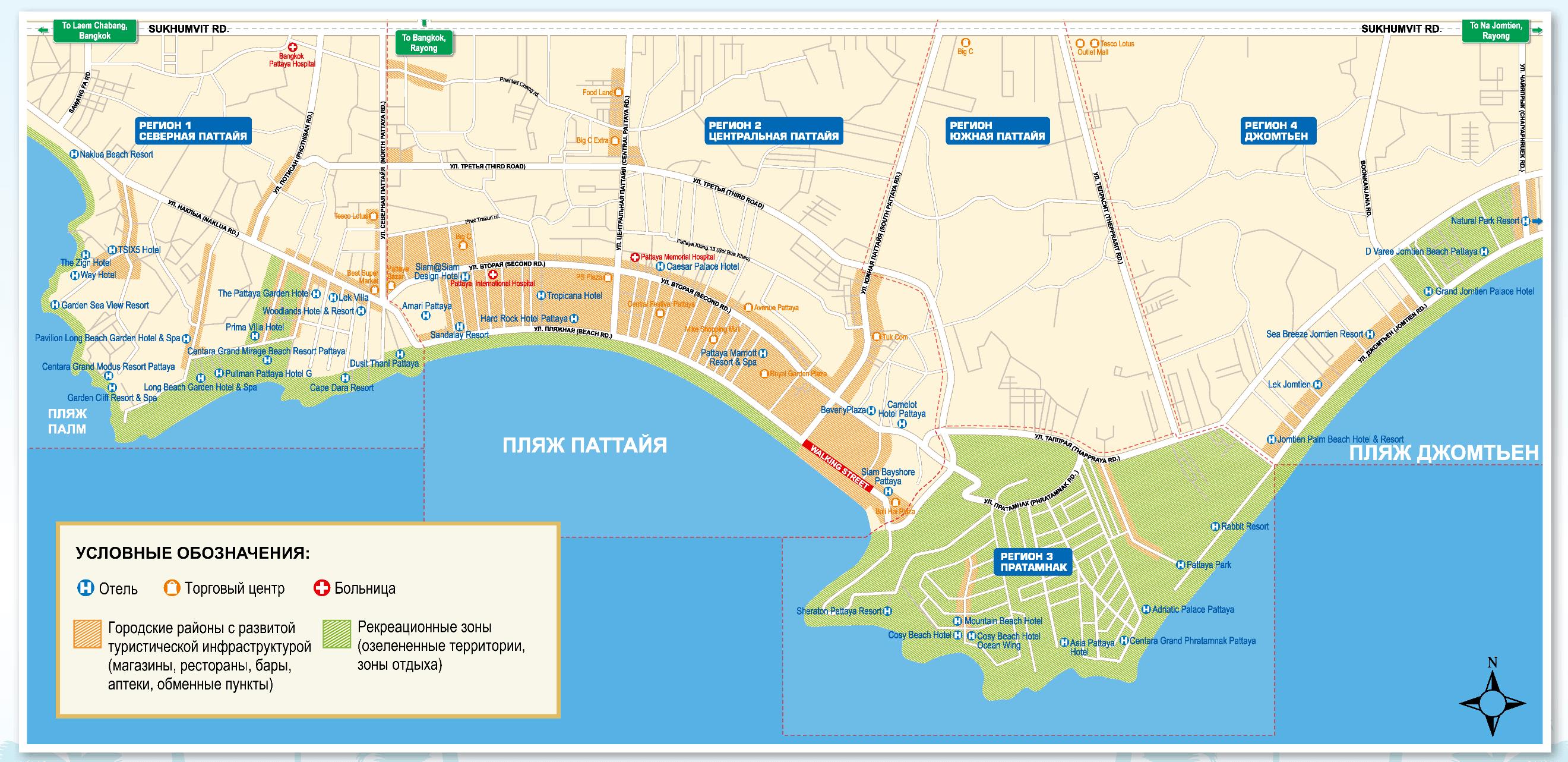 Карта Паттайи (Таиланд) с отелями, пляжами, торговыми центрами, клиниками