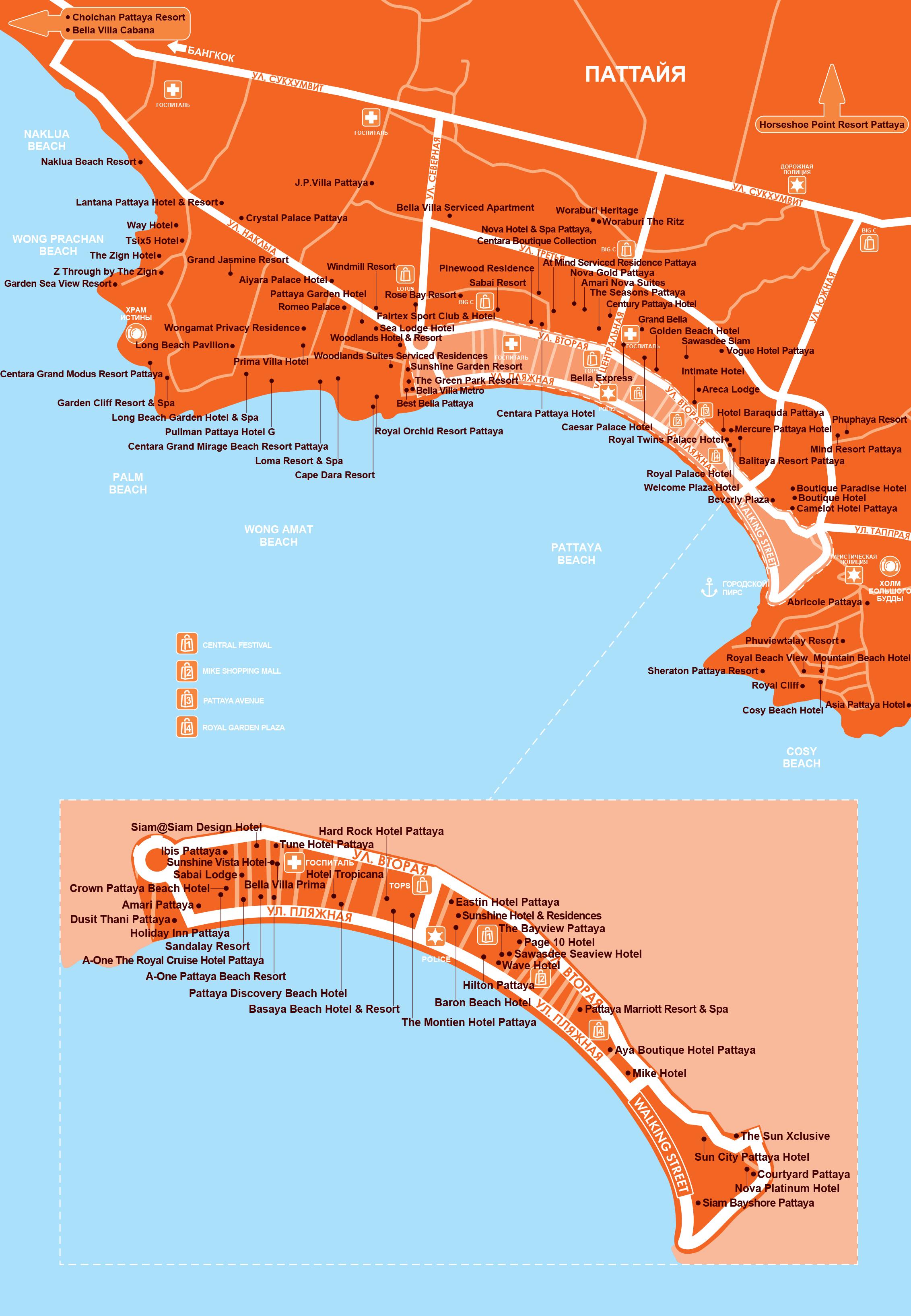 Схема Паттайи с отметками о расположении гостиниц и магазинов
