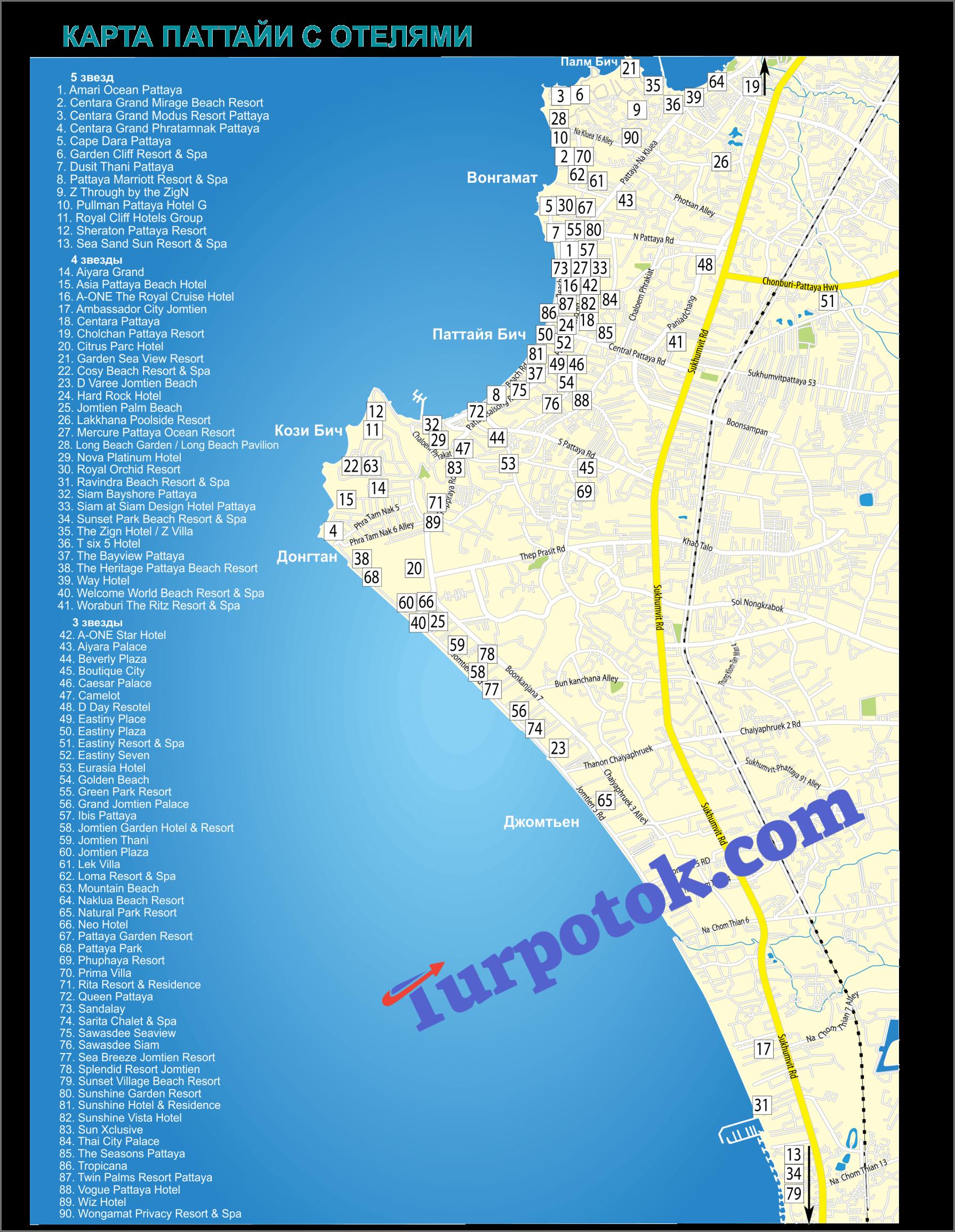 Карта города Паттайя на русском языке с отелями и пляжами