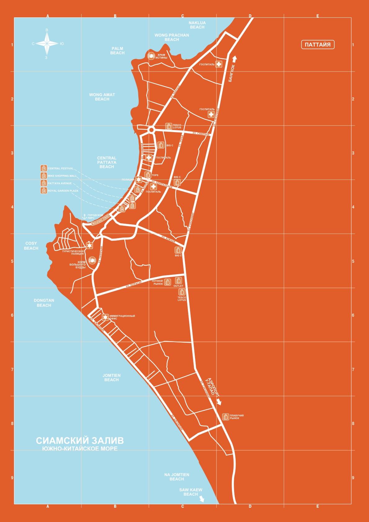 Схема города с популярными магазинами и крупнейшими торговыми центрами