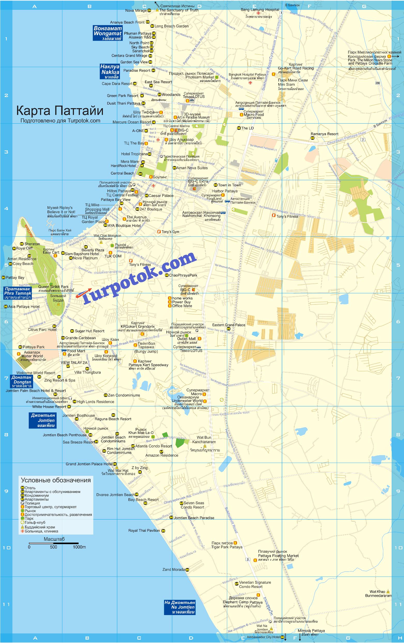 Изображение с детальной картой города Паттайя