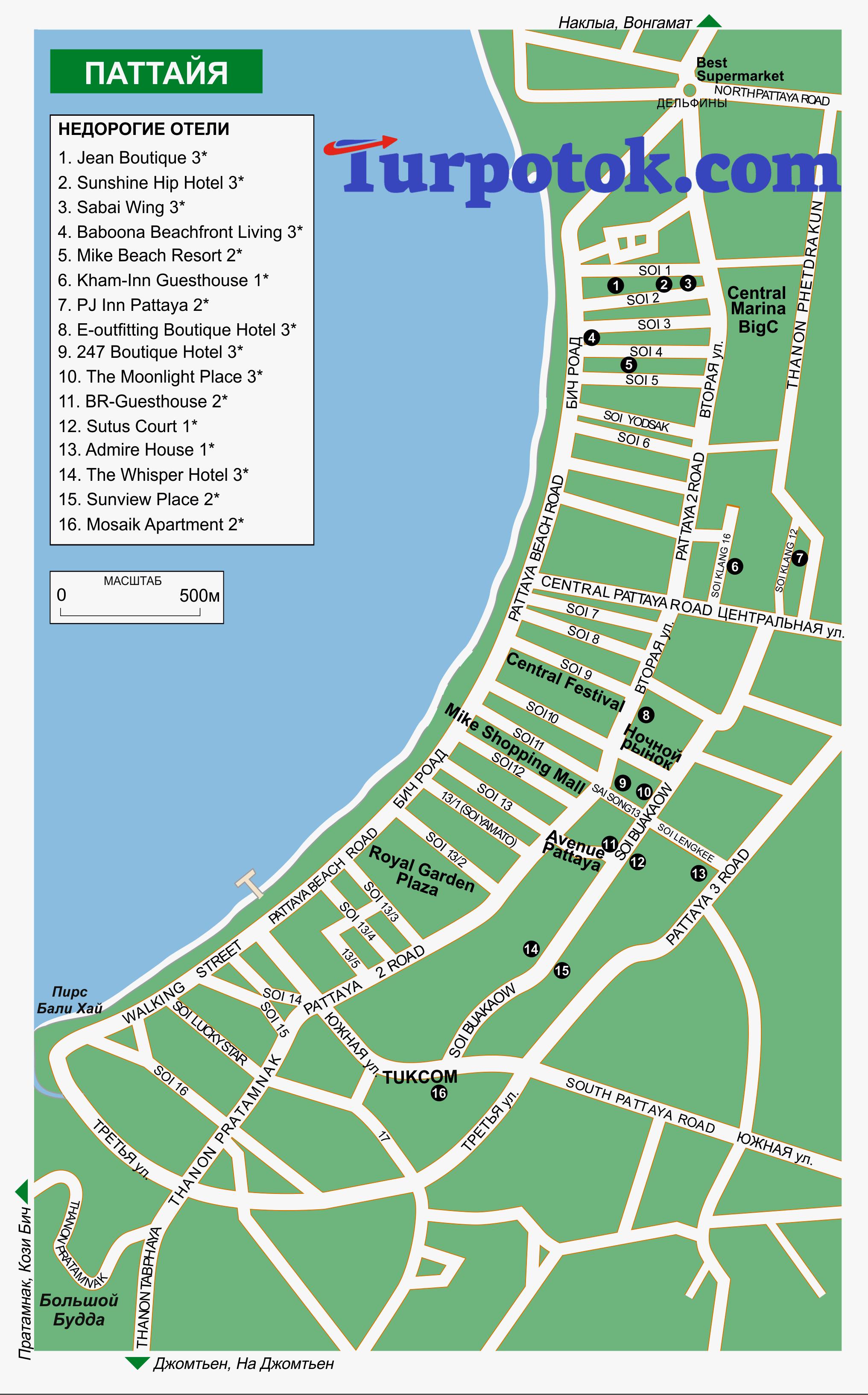 Карта недорогих отелей в Паттайе, в центре города
