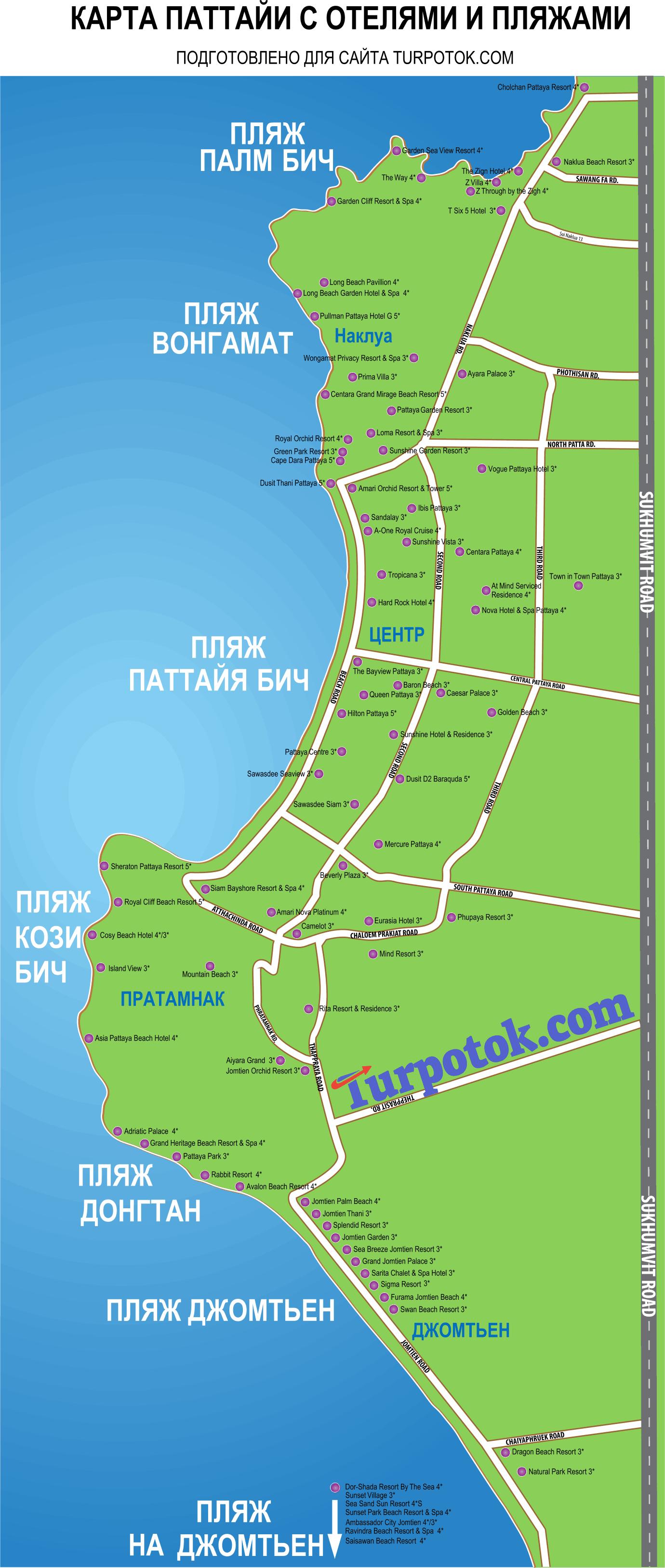 Схема районов города