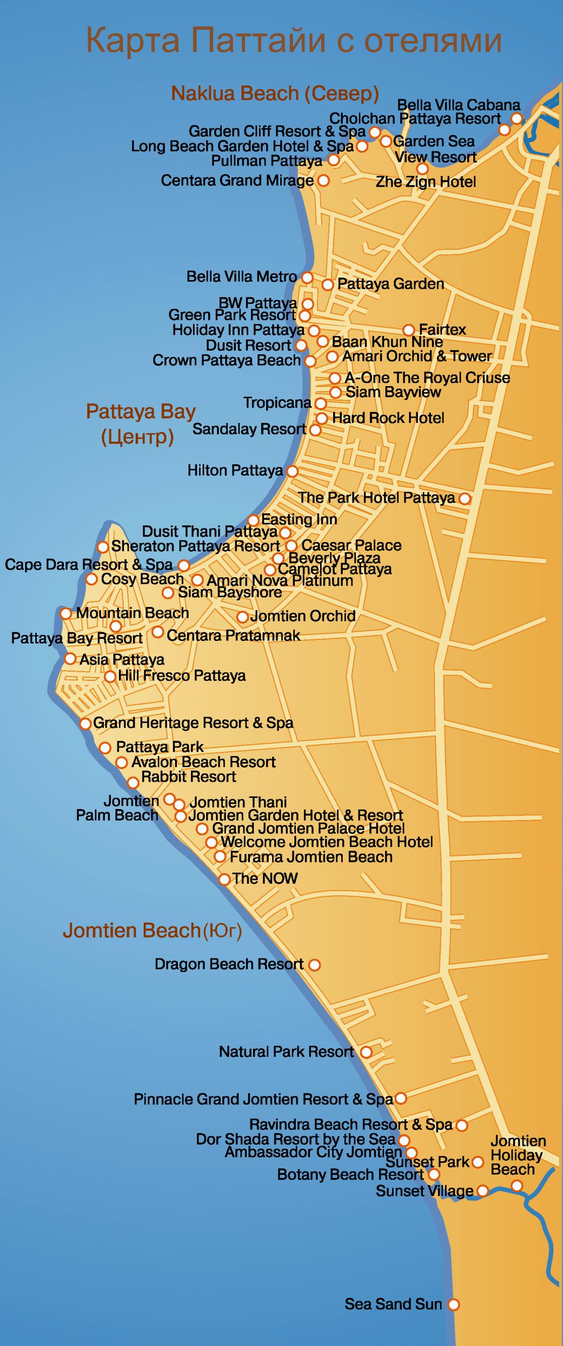 Карта-схема Паттайи с названиями отелей и пляжей
