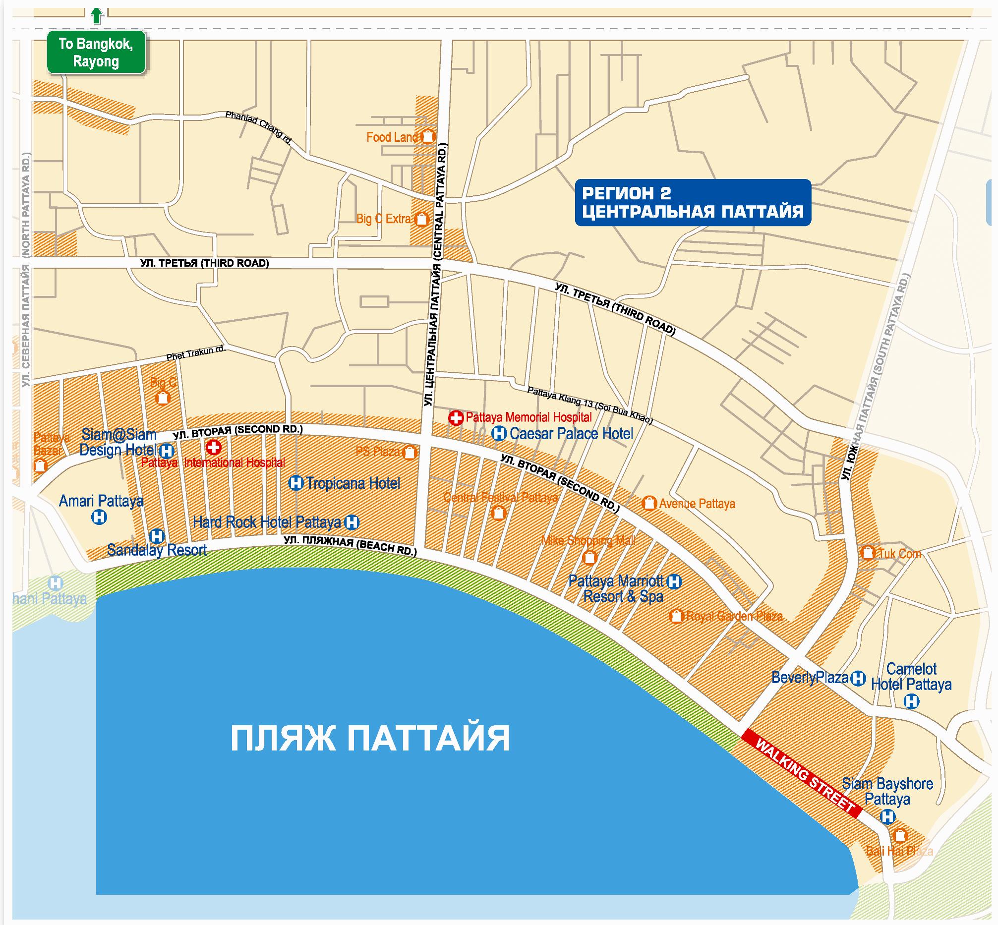 Схема расположения гостиниц в центральной части города