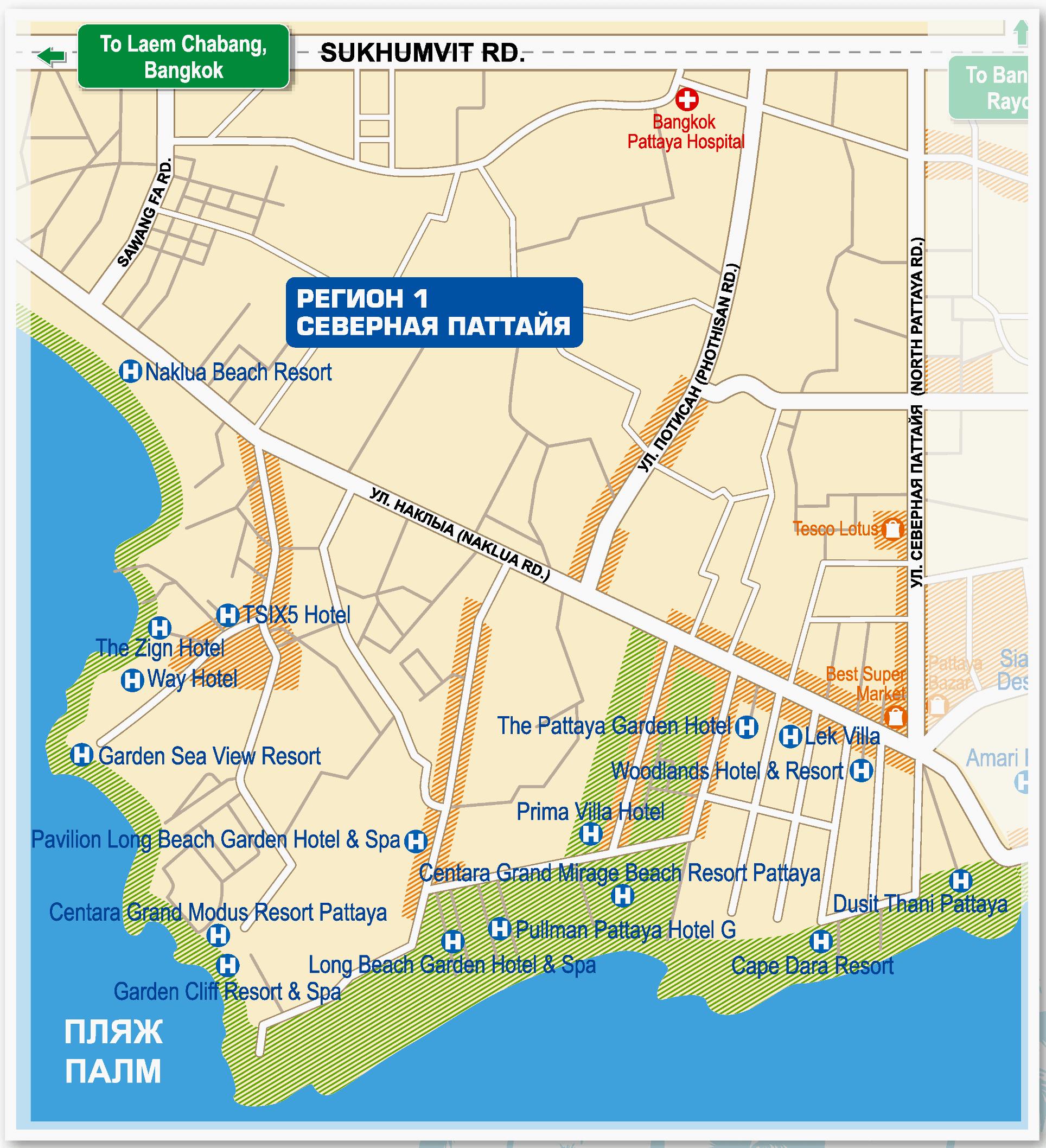 Карта отелей северной Паттайи (Наклуа, Палм Бич, Вонгамат)