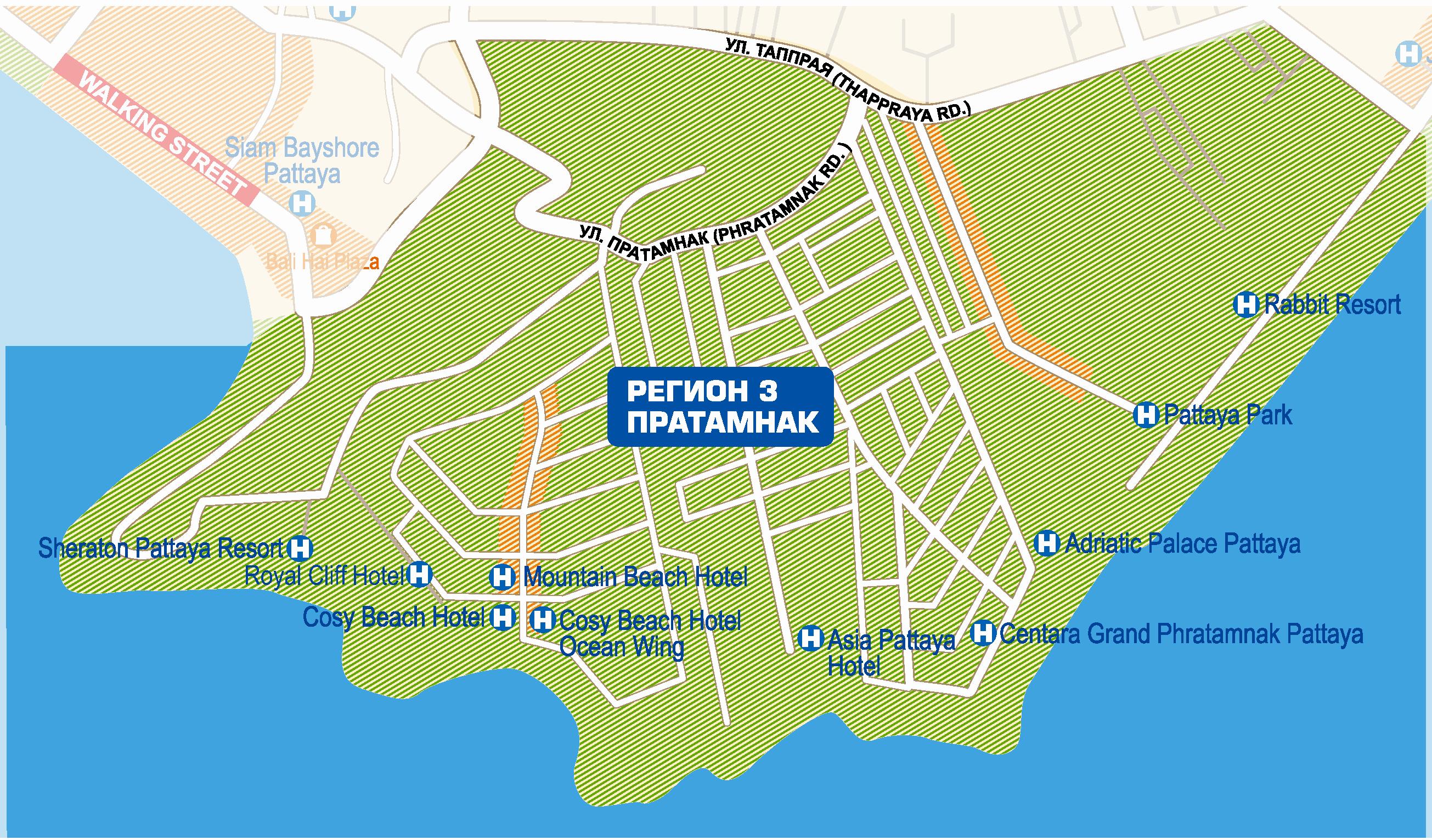 Карта отелей, Паттайя, юг курорта