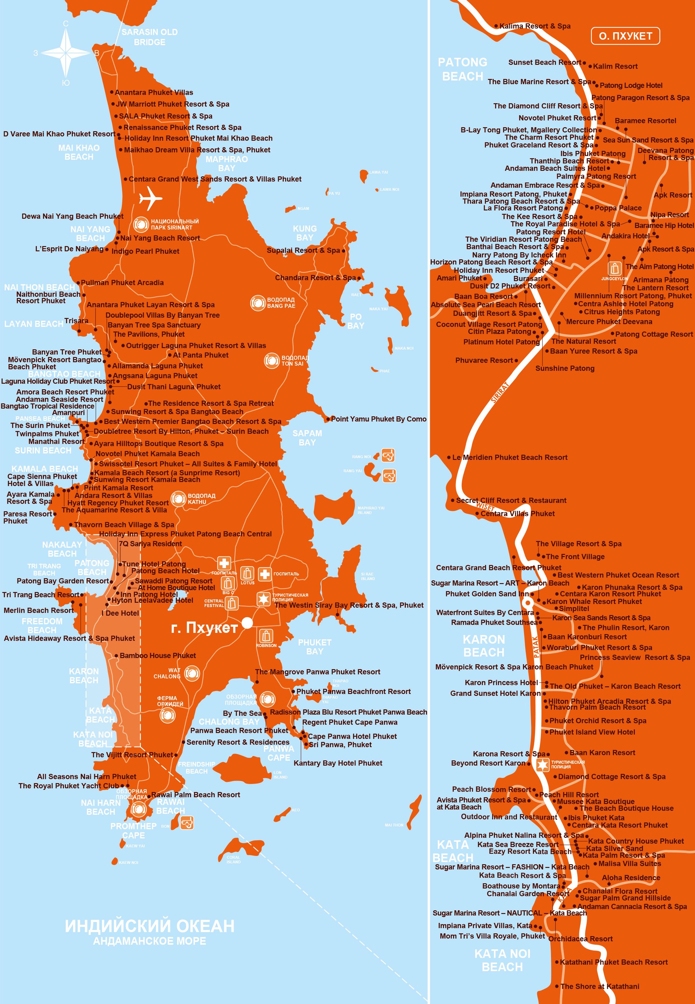 Карта Пхукета с отелями (весь остров, пляжи Патонг, Карон и Ката)