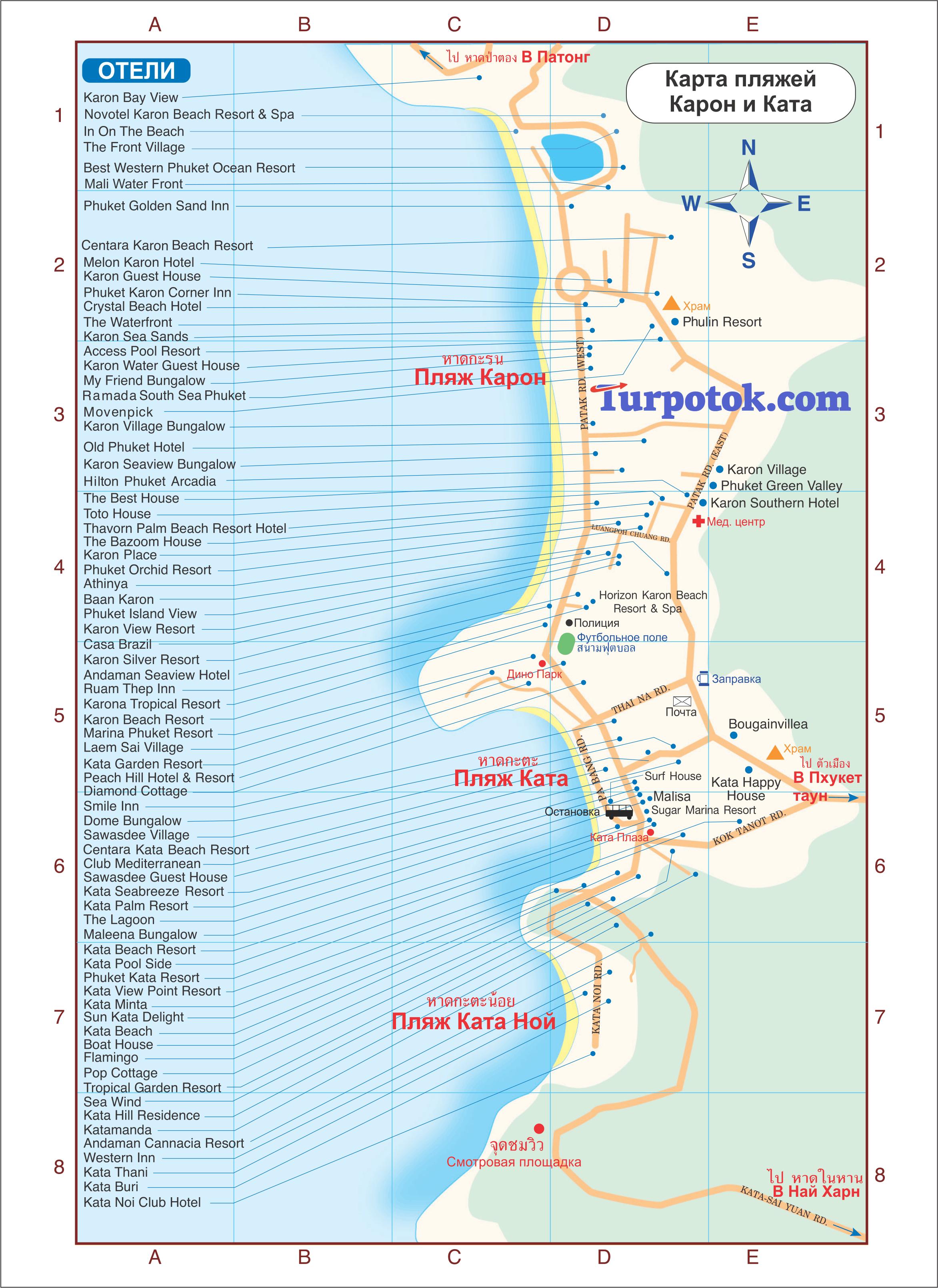 """Карта """"Отели на карте пляжей Карон и Ката (Пхукет)"""""""